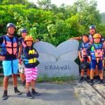 オオミジャの滝ツアー